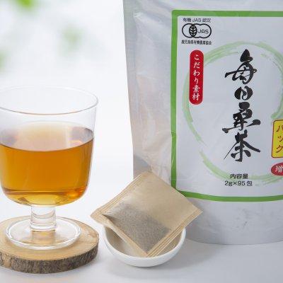 【ポスト投函専用】毎日桑茶2g×45包・ティーパックタイプ・桑の葉を使った健康茶