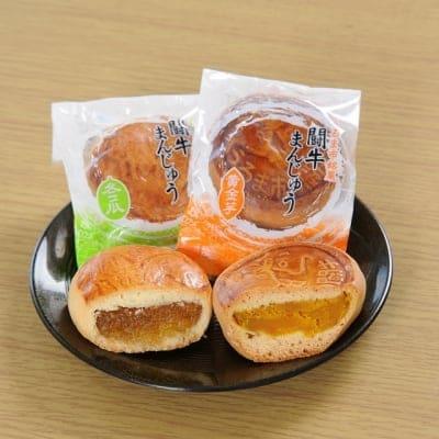 闘牛まんじゅう(15個入り)- 和洋菓子と惣菜の店 ふくや -