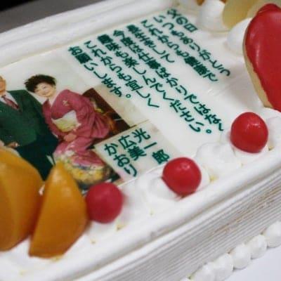 イラストケーキ300円~400円券
