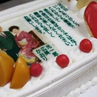 【割引きチケット】イラストケーキ|300円〜400円