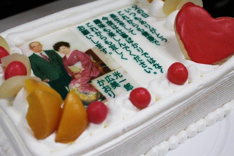 【割引きチケット】イラストケーキ 300円〜400円のイメージその1