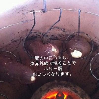 お歳暮やギフトに、幻の壷焼き芋のセット4〜6本(約1キロ) 無農薬 1日