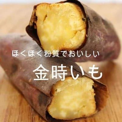 無農薬の石焼き芋 3種食べ比べセット 1kgの画像3