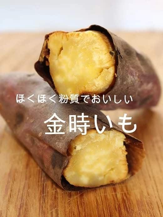 石焼き芋の出張 ケータリングのイメージその2