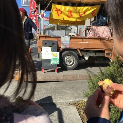 【2月21日】阿佐美やの焼き芋を食べる会