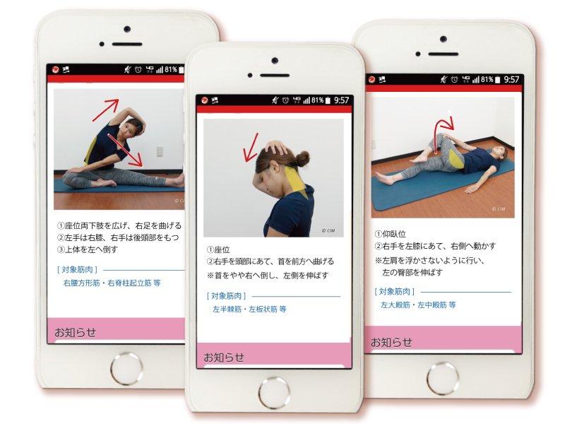 【Zoom(オンライン)整体(30分)】AIによる分析システムを使用したプロの整体をご自宅で!西予市の整骨院・整体院 スポーツ障害・腰痛・肩凝り・交通事故治療ならおかだ整骨院にお任せください!のイメージその2