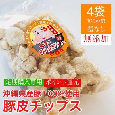 [複製]アンダカシ–お肌ぷるぷるスープ教室