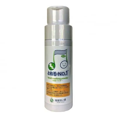 とれるNo.1 天然成分100%の洗顔パウダー 100g 天然成分100% 毎日の洗顔からメイク落としまでお使いいただけます ダブル洗顔しなくてOK!