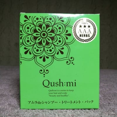 【Qush:mi】当店人気No.2 クシュミー NEW アムラdeシャンプー 10g×10包 肌活用に最適!