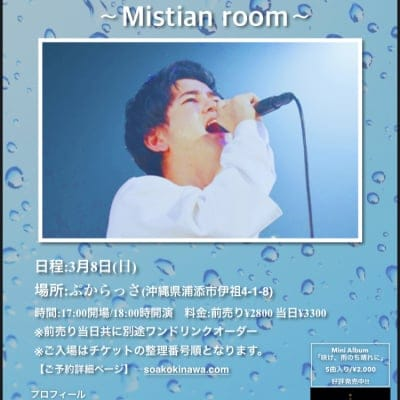 SOAK YUTO solo live -mistian room-