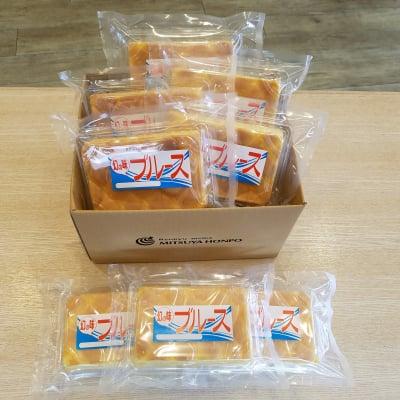 【ツクツク限定セット】幻の味ブルース8パック
