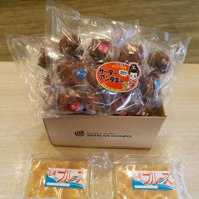 【ツクツク限定セット】幻の味ブルース×2パック 三矢サーターアンダギー大粒12個×2袋