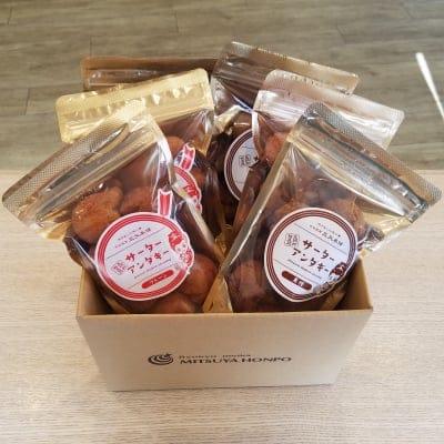 【ツクツク限定セット】三矢サーターアンダギー小粒7個×6袋(プレーン味3個・黒糖味3個)