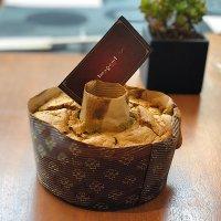 大和茶生産者を応援!こだわり抹茶シフォンケーキ