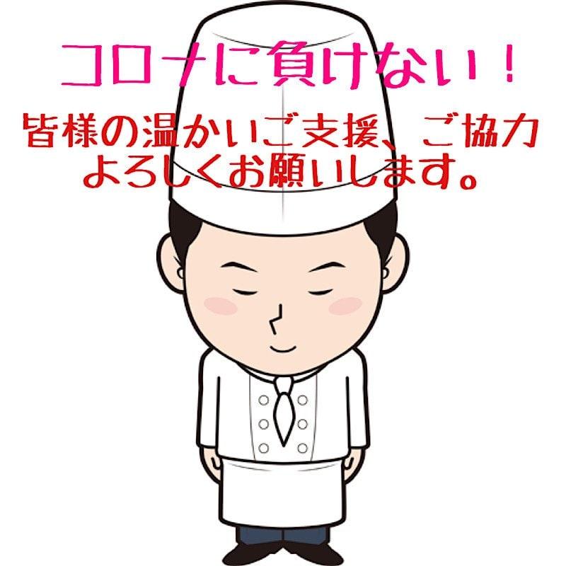 コロナ応援支援/フレンチレストランImagamI(いまがみ)支援1,000円チケットのイメージその2