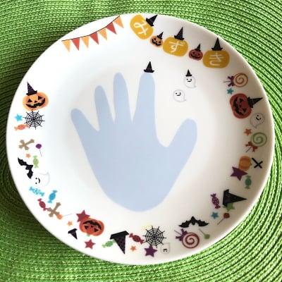 赤ちゃんの手形プレート(ハロウィン)