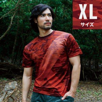 【XLサイズ】OUTDOOR ドライTシャツ