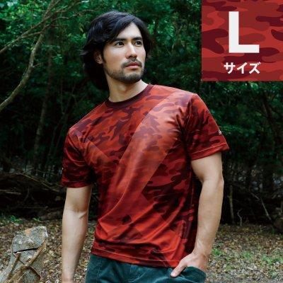 【Lサイズ】OUTDOOR ドライTシャツ