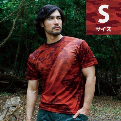 【Sサイズ】OUTDOOR ドライTシャツ
