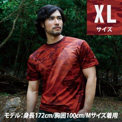 【XLサイズ】ドライTシャツ
