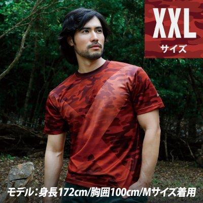 【XXLサイズ】ドライTシャツ