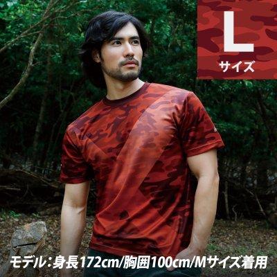 【Lサイズ】ドライTシャツ