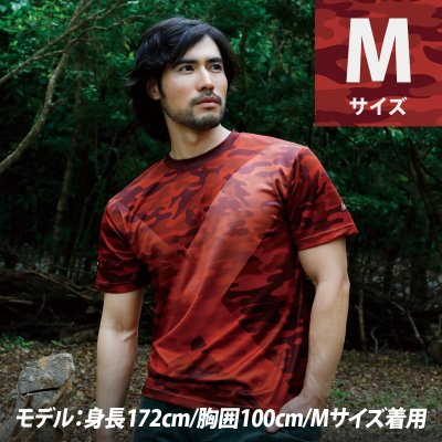 【Mサイズ】ドライTシャツ