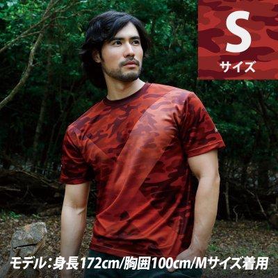 【Sサイズ】ドライTシャツ