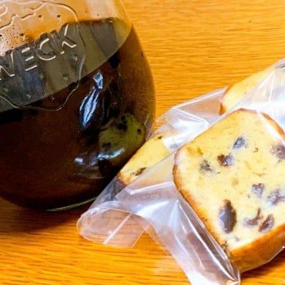 【無添加有機国産小麦粉】小麦パウンドケーキ