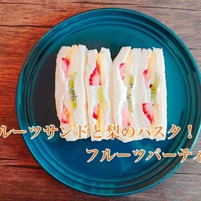 シェアキッチン利用料  都度利用  一万円