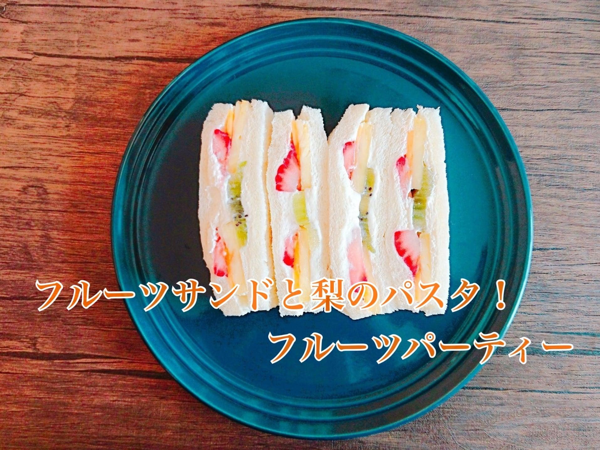 シェアキッチン利用料  都度利用  一万円のイメージその1