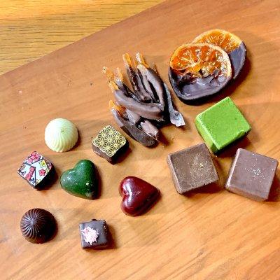 季菓貴こだわりチョコレートの詰め合わせ