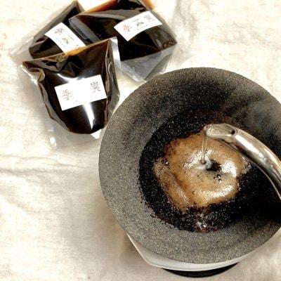 【コーヒーゼリー5個セット】海藻由来のヴィーガンゼリー ハンドドリッ...