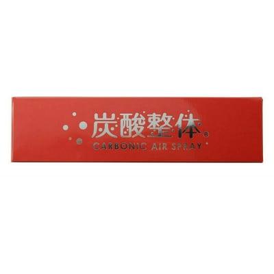 【大阪八尾の整体/姿勢矯正専門院つながり松本整体院のヒット商品】炭酸整体スプレー(赤)の画像5