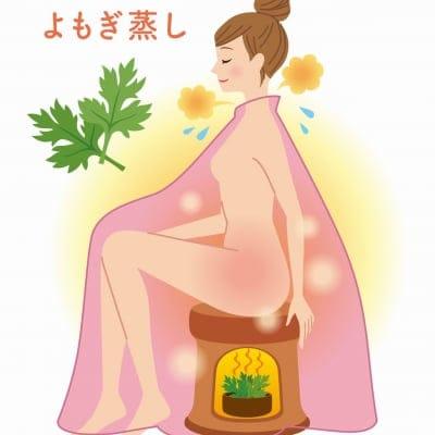 よもぎ蒸し〜徳島県鳴門の整体・鍼灸くろーばーはりきゅう整骨院〜