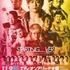 【チケット】プロレスリング・ノア 11.9(土)大阪大会:B席(カード決済不可)