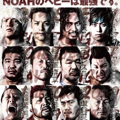 【チケット】プロレスリング・ノア〜N-1 VICTORY 2020 GRAND FINAL〜 10月11日(日)16時00分開始:アリーナA席(カード決済不可)