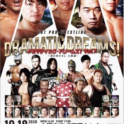 【チケット】DDTプロレスリング〜ドラマティック・ドリームズ!Vol.7〜 10月18日(日)17時00分開始:リングサイド(カード決済不可)