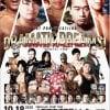 【チケット】DDTプロレスリング〜ドラマティック・ドリームズ!Vol.7〜 10月18日(日)17時00分開始:指定席(カード決済不可)