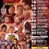 【チケット】ZERO1〜火祭り2020〜 10月4日(日)17時30分開始:自由席(カード決済不可)