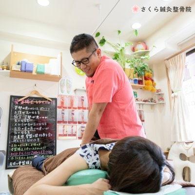 産後の骨盤矯正・産後ケア【初回】