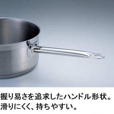 TKG PRO(プロ)寸胴鍋(蓋無) 24(cm) 電磁調理器対応鍋の画像4