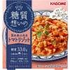 糖質想いの トマトリゾット 260g×12個 賞味期限2019.09.08