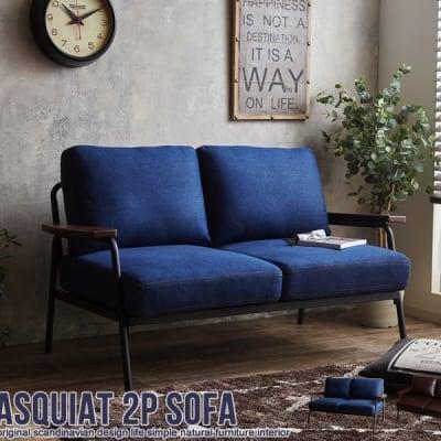 銀行振込限定 高ポイント Basquiat 2人掛けソファ オシャレなデザイン ソファ 椅子 インテリア