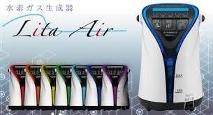 水素ガス生成器 Lita Air 専用精製水5本付