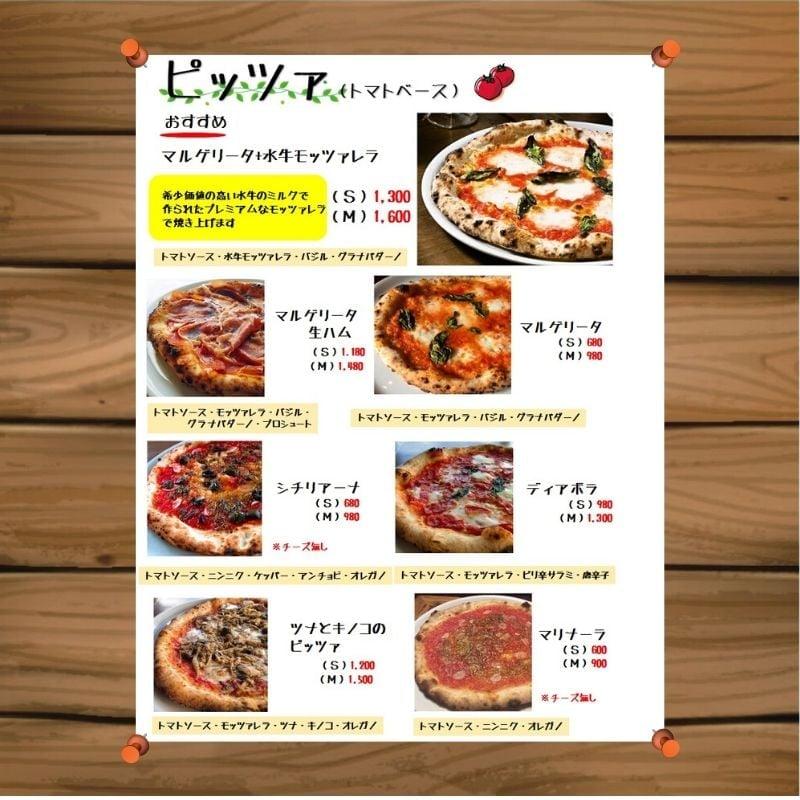 SecondoCasaテイクアウトピザ定額制チケット12000円(定期便10000円)のイメージその2