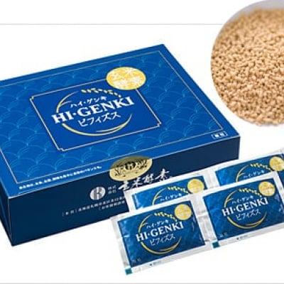 【店頭払い専用】ハイ・ゲンキ ビフィズス(顆粒・90袋入)玄米・酵素・ビフィズス菌・オリゴ糖が一度でとれる! 善玉菌を増やしたい方へ