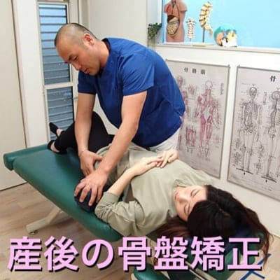 産後の骨盤矯正■富山市の整体院|子育て中の痛みにお困りならH&Bカイロスタジオにお任せください!