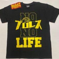 【MOB STYLES】S・NO プロレス NO LIFE TEE