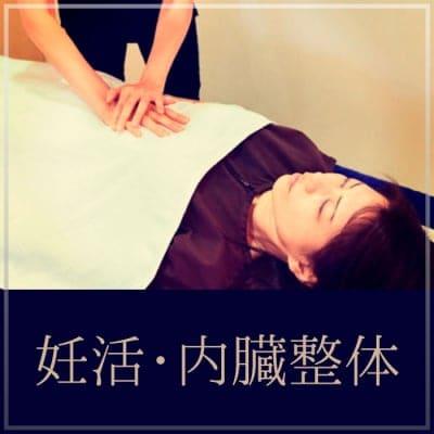 【オンライン】妊活相談